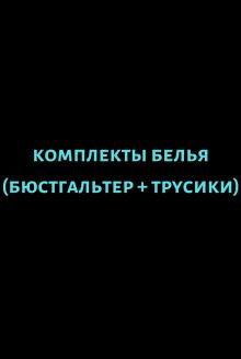 img-tov